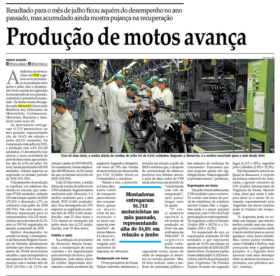 20190810 Jornal do Commercio-AM